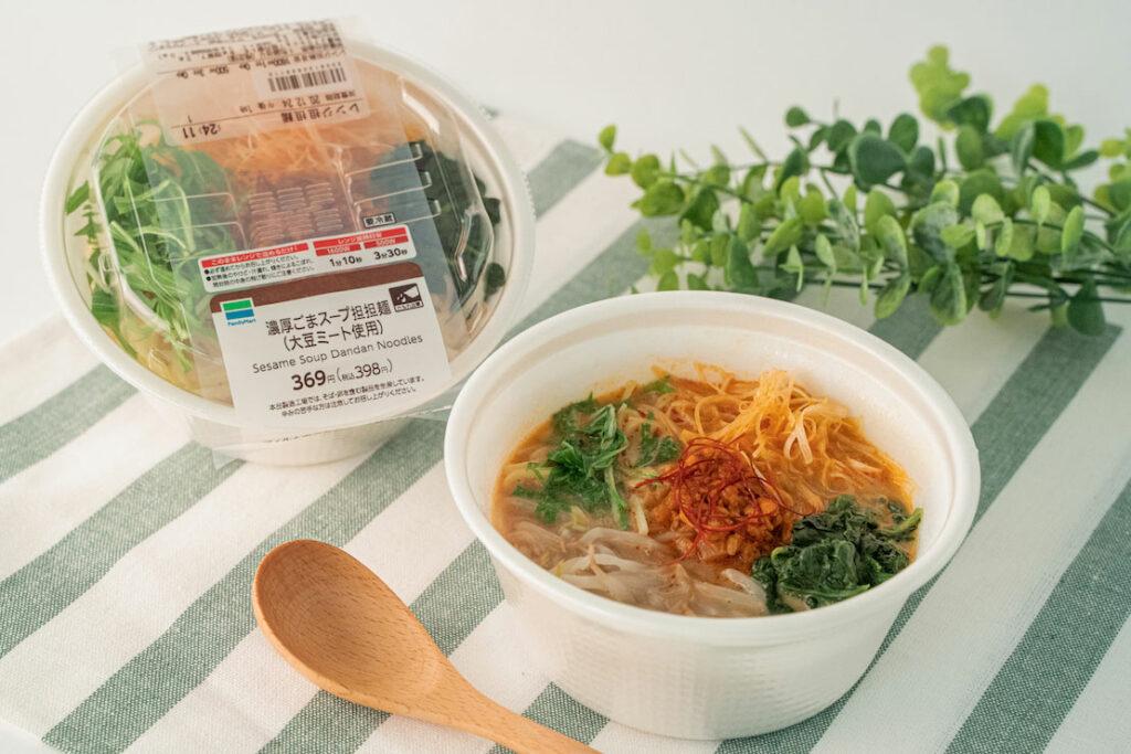 「濃厚ごまスープ担担麺(大豆ミート使用)」