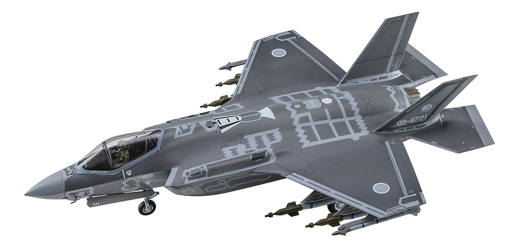 "「F-35ライトニングII(A型)""ビーストモード J.A.S.D.F.""」"