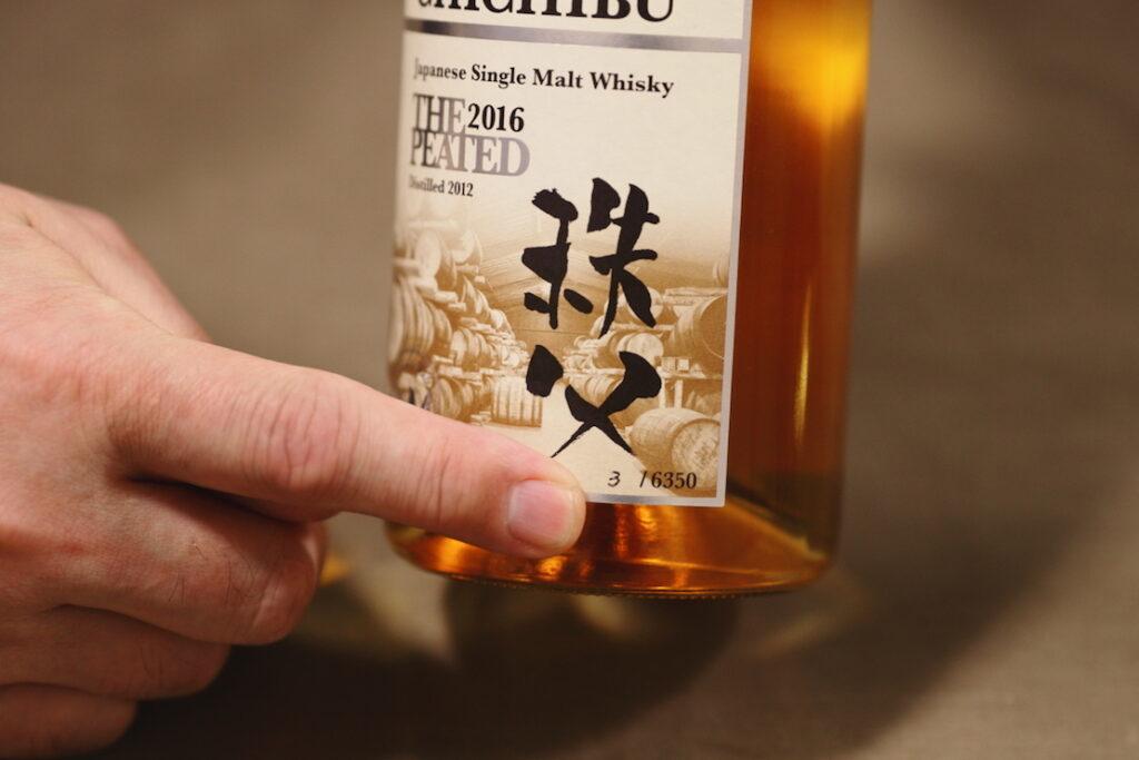 大人のウイスキーの嗜み方 #1