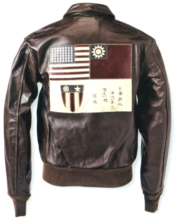 復刻版A-2ジャケット